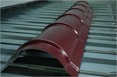 полукруглый конек для металлочерепицы